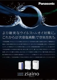 ziaino_poster_3type.jpg